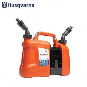 ハスクバーナ コンビ缶 Petroleum 580754201 (燃料5L/チェンオイル2.5L) [Husqvarna 燃料缶 オイル缶 チェーンソー作業]|minatodenki