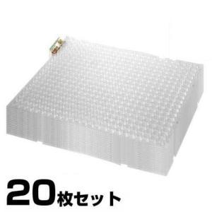 ネコよけ対策マット 『ここダメシート・透明』 20枚セット (W420×L335mm)|minatodenki