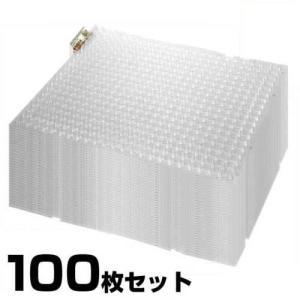 ネコよけ対策マット 『ここダメシート・透明』 100枚セット (W420×L335mm)|minatodenki