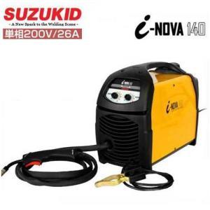 スズキッド インバータ半自動溶接機 『アイノーヴァ140』 SIV-140 (単相200V専用/140A) [スター電器 SUZUKID]|minatodenki