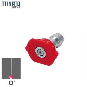 ミナト 高圧洗浄機 PWE用 『替えチップ 赤/0°』 [エンジン高圧洗浄機]|minatodenki