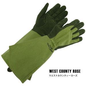 【メール便可】TOWA バラ用ガーデングローブ ウェストカウンティー ローズ モス/No.432 (XS/S/M/L/XL) [ガーデニング 革手袋 皮手袋]|minatodenki