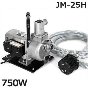 工進 高圧ポンプ ジェットメイト JM-25Hセット 《ベース・吸水ホース4m付き》 (単相100V 750W/Φ25mm)|minatodenki