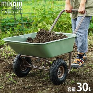 ミナト 3才バケット付き二輪車 MWB-80A (容量30L...
