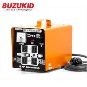 スズキッド 昇圧・降圧兼用トランス STX-01 [スター電器 SUZUKID 変圧器 アップ ダウン トランス]|minatodenki