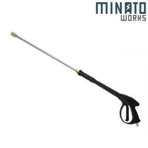 ミナト 高圧洗浄機 PWE-1408K/PWE-1509K-PRO用 『替えガンノズル』 [エンジン高圧洗浄機]|minatodenki