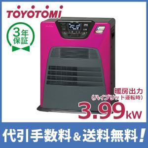【取扱終了】トヨトミ ハイブリッドヒーター LC-SHB400A (コンクリート14畳/木造11畳) [TOYOTOMI] minatodenki