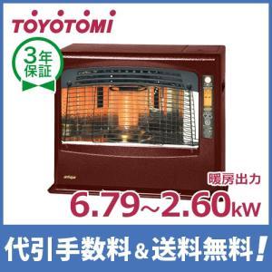 【取扱終了】トヨトミ 赤外線石油ファンヒーター アンティークモデル LR-P680A (コンクリート24畳/木造18畳) [TOYOTOMI ストーブ] minatodenki