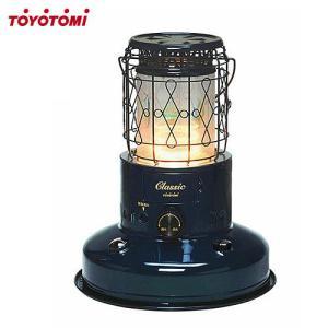 トヨトミ 対流形 石油ストーブ CL-250(A) クラシックモデル (インクブルー/コンクリート9畳) [TOYOTOMI 灯油ストーブ 対流型]|minatodenki