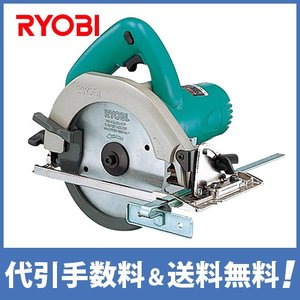 リョービ  電気丸ノコ W-145D (100V/最大切込深さ46mm) [610505A 電動丸ノコ]|minatodenki