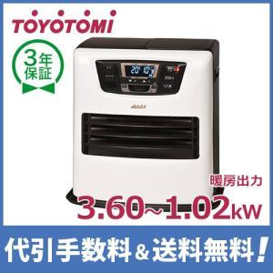 【取扱終了】トヨトミ 石油ファンヒーター LC-SL36F(W) (ウォームホワイト/コンクリート13畳/木造10畳) [TOYOTOMI 石油ファンヒーター] minatodenki