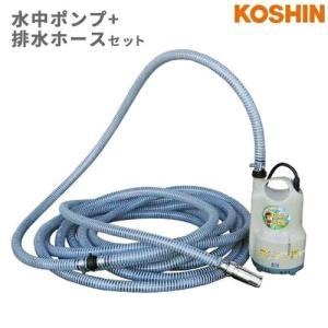 工進 清水・循環用 高圧水中ポンプ SM型 (口径25Φ/100V) ホース付き|minatodenki