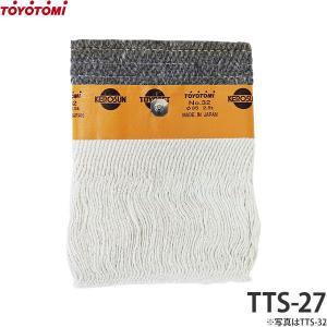 【メール便可】トヨトミ 石油ストーブ用耐熱芯 第27種 TTS-27 (11023307) [替え芯 替えしん 石油ストーブ]|minatodenki