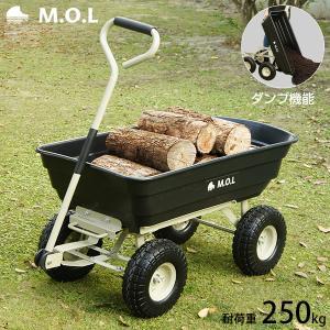 ミナト ダンプ機能付きキャリートラック MTC-300PU (ノーパンクタイヤ) [アウトドア 台車 キャンプカート キャリーカート リヤカー]|minatodenki