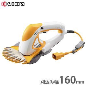 リョービ 電動バリカン AB-1620 (キワ刈りガイド付き/刈込み幅160mm) [電動芝刈機 芝刈り機]|minatodenki