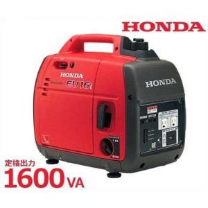 ホンダ(HONDA) インバーター発電機 EU16i JN3 (定格出力1600VA)|minatodenki