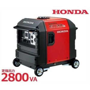 ホンダ インバーター発電機 EU28is JNA3 (ホイール仕様/定格出力2800VA) [HONDA 小型 インバータ発電機]|minatodenki