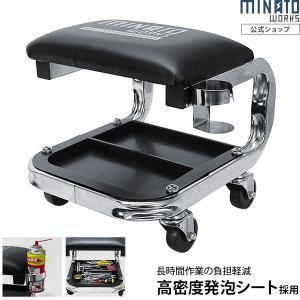 ミナト トレイ付きシートクリーパー STC-150 (カップホルダー+工具トレイ+キャスター付き)|minatodenki