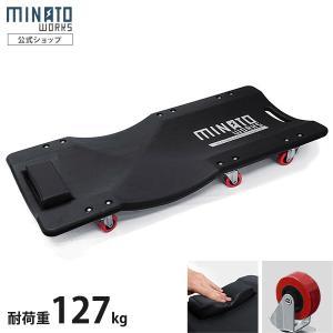 ミナト メカニッククリーパー MC-3606 (高さ100mm)|minatodenki