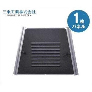 三乗工業 簡易防音ボックス ミノリ・サイレンサー/標準型拡張パネル 1枚パネル MES-B8071 [防音壁 発電機]|minatodenki