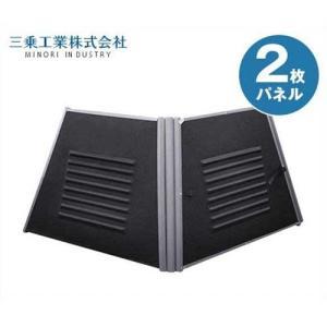 三乗工業 簡易防音ボックス ミノリ・サイレンサー/標準型拡張パネル 2枚パネル MES-B8072 [防音壁 発電機]|minatodenki