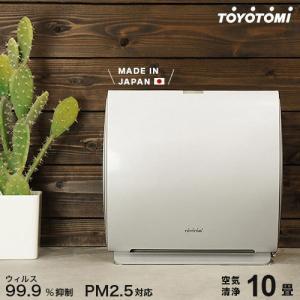 トヨトミ 空気清浄機 AC-V20D-W (ブリリアントホワイト/PM2.5対応/ウィルス99.9%抑制/〜10畳) [黄砂 花粉 ウィルス ほこり カビ]|minatodenki