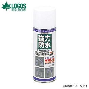 ロゴス(LOGOS) 強力防水スプレー (420ml) 84960001 [テント&タープ アクセサ...