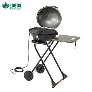 ロゴス(LOGOS) BBQエレグリル 81060000 [野電 キャンドル エレグリル]|minatodenki