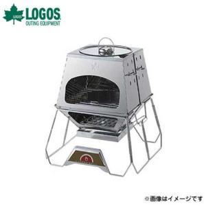 ロゴス(LOGOS) the KAMADO 81064150 [バーベキュー クーラー 焚き火・囲炉裏・かまど]|minatodenki