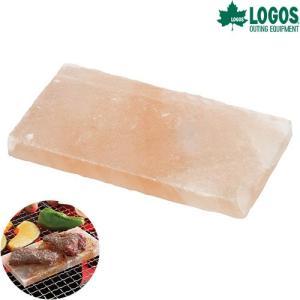 ロゴス(LOGOS) 岩塩プレート 81065990 [バーベキュー クーラー 岩塩]|minatodenki