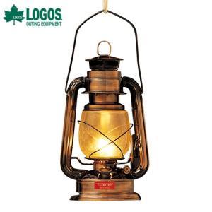 ロゴス(LOGOS) ブロンズランタンL 74410000 [アウトドア キャンドル 白灯油]|minatodenki