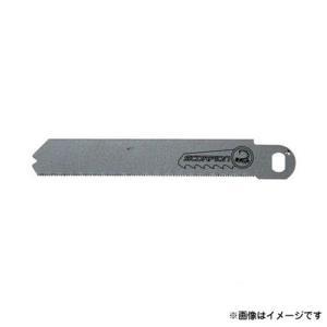 ブラック&デッカー 金属切断用ノコ刃 A5873|minatodenki
