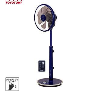 トヨトミ タッチセンサー付き 高性能型 扇風機 FS-D30JHR(A) (ブルー/リモコン付き) [TOYOTOMI 循環扇 サーキュレーター]|minatodenki