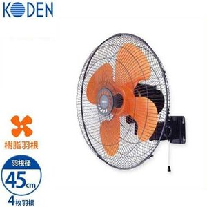 KODEN 壁掛け型 工場扇 KSF4514-H (樹脂羽根/羽根径45cm/4枚羽根) [扇風機 広電] [扇風機 広電]|minatodenki