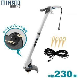 ミナト 電動草刈り機 GTE-230 (10m延長コード付き/100V) [電気 草刈機 刈払機 刈払い機]|minatodenki