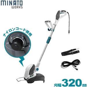 ミナト 電動草刈り機 GTE-350 (10m延長コード+肩掛けバンド付き/100V) [電気 草刈機 刈払機 刈払い機]|minatodenki