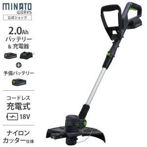 ミナト 18V充電式 電動草刈り機 GTE-18Li バッテリー2個セット [コードレス 電気 草刈機 刈払機 刈払い機]|minatodenki