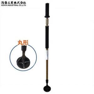 浅香 スライド式アスファルトタンパー 『丸型Φ95』 (全長108〜168cm) [ハンドタンパー] minatodenki