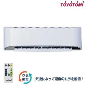 トヨトミ 壁掛けサーキュレーター FC-W50H-W (白/100V) [空気循環器 循環扇 TOYOTOMI]|ミナト電機工業
