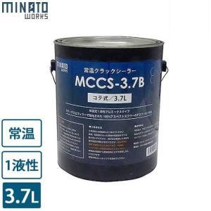 ミナト アスファルト用クラック補修材 常温クラックシーラー/コテ式 MCCS-3.7B (一液性タイプ/容量3.7L) [目地材 クラックシール剤]|minatodenki