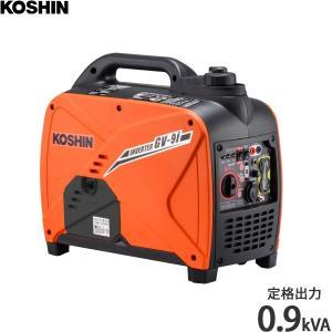 工進 インバーター発電機 GV-9i (単相100V/定格出力900VA/超低騒音型)|minatodenki