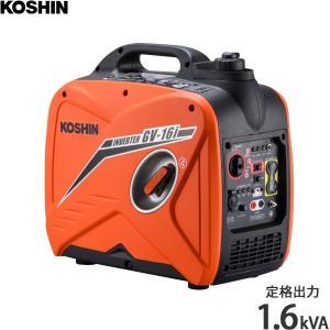 工進 インバーター発電機 GV-16i (単相100V/定格出力1600VA/超低騒音型)|minatodenki