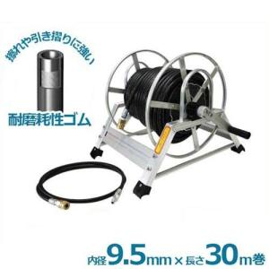 高圧洗浄機 ホース 30m (内径9.5mm) 《軽量アルミ高圧洗浄機 ホースリール+ジョイントホース(2m)付きセット》『MAX JET-R9』|minatodenki