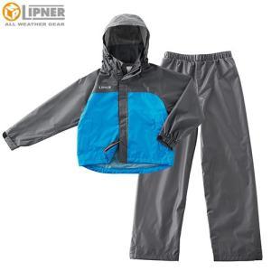 ロゴス(LOGOS) 透湿レインスーツ エールジュニア ブルー 150 28656150 [LIPNER スーツ]|minatodenki