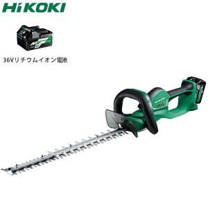 HiKOKI 36Vコードレス植木バリカンCH3656DA(XP) (36Vバッテリー1個+充電器付...