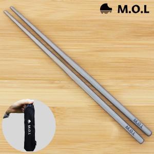 【メール便可】M.O.L チタン箸 MOL-G002 [キャンプ アウトドア バーベキュー おはし はし お箸]|ミナト電機工業