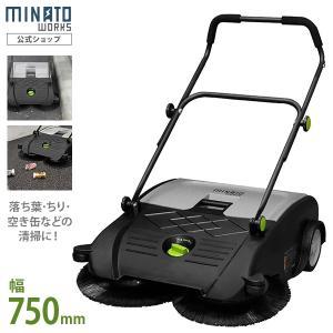 ミナト 手押し式スイーパー ロードスイーパー RSW-750 [屋外 落ち葉 掃除機 集塵機 集じん機]|minatodenki