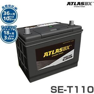 アトラス バッテリー SE-T110/D31L (アイドリングストップ車対応/36カ月長期保証) 【互換T-110L D-31L】 [ATLAS EFB カーバッテリー IS車用]|minatodenki