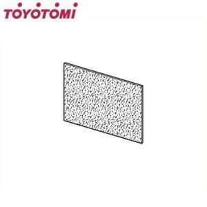トヨトミ 冷暖スポットエアコン用 交換用活性炭フィルター [TOYOTOMI スポットクーラー TAD-22HW 14270540]|minatodenki