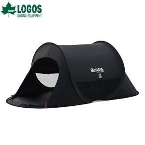 ロゴス(LOGOS) Black UV ポップフルシェルター -AI 71809022 [テント タープ サンシェード ビーチパラソル]|minatodenki